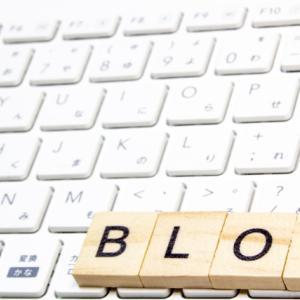【2か月目】ブログ開設してよかったこと