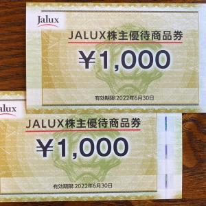 【2729】(株)JALUX_2021年3月期・株主優待