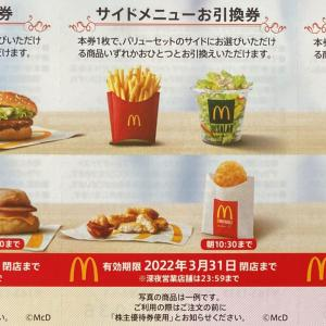 【2702】日本マクドナルドHD_期間限定&株主優待