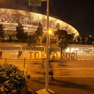 東京2020  オリンピックスタジアムに行ってきた