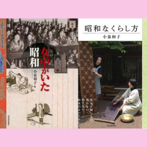大阪府立中央図書館で読んだ本の話