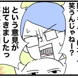 わんわんニュース①