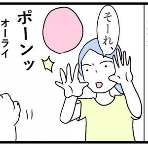 ちーちゃんと風船④
