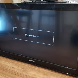 【快適使用】GEOでORIONのジャンクテレビを買って使用|外付HDDで録画|B-CASカード、リモコン購入|土台DIY【2021年実践】