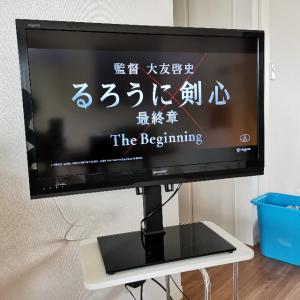 GEOでジャンクテレビを1,078円(税込)で買ったら普通に使えた|SHARP AQUOS