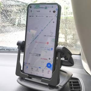 スマホ時代の快適ドライブ|2021年決定版|イオーノ車載ホルダー|楽天市場おススメ
