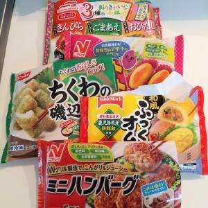 【セリア保存容器】冷凍食品はお弁当作りの味方!優秀仕切りタッパーの活用法