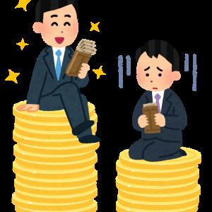 【年収公開】中小SES企業サラリーマンの年収推移