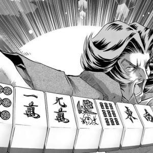 【おすすめ漫画】麻雀で外交!?やりたい放題な麻雀漫画「ムダヅモ無き改革」