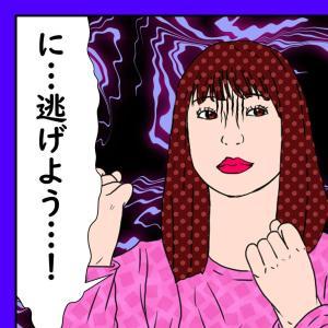 【ホラー体験談】恐怖のストーカー男④~恐怖の展開~