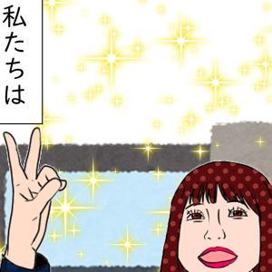 【ホラー体験談】恐怖のストーカー男⑦~ハッピーエンド…?~