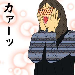 デブスの恋とプライド③~まさかの良い雰囲気?!~