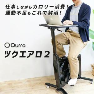 有酸素運動にはエアロバイクかも。