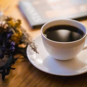 【コーヒー初心者】コーヒーの3つの味覚の感じ方(苦味・酸味・コク)