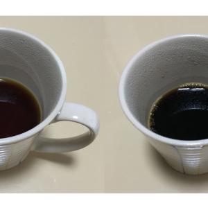 シナモンローストとフレンチローストを飲み比べた結果【コーヒー/浅煎りor深煎り】