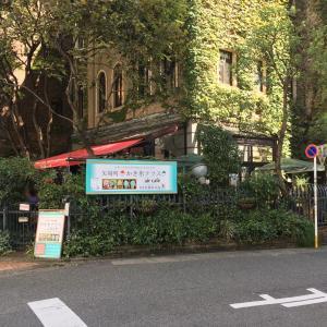 【名古屋市矢場町駅】air cafe【カフェ】