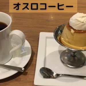 【名古屋市栄駅】オスロコーヒー【カフェ】