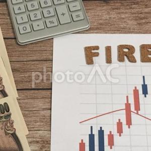 早期リタイア(FIRE)って何?お金に困らない暮らしを目指そう!