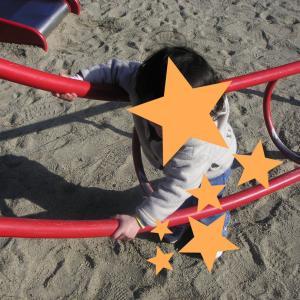砂場で遊ぶのは好きでしたか?