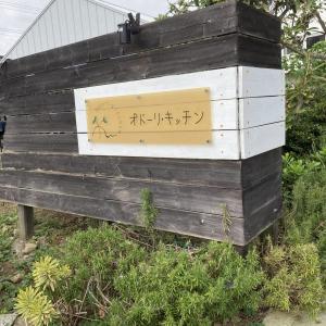 千葉・南房総で絶品ランチ!千葉県感染防止対策認証店の「オドーリ・キッチン」