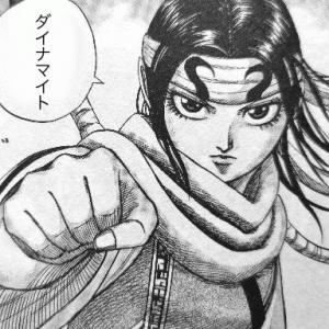 【新ハナビ(花火)】1万G回せる高速打法(イラストつき解説)