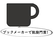 ブックメーカー 凱旋門賞