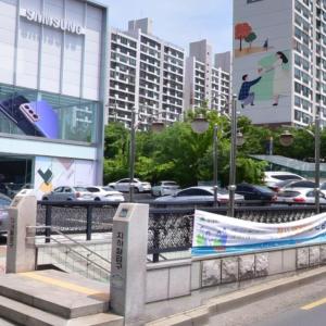 韓国の就活生の一日
