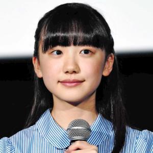 【画像】芦田愛菜さん、もう17歳