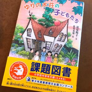 【夏休みの宿題】子どもに丸投げで大丈夫?始めの関わりで安心&楽ちん!