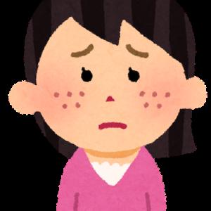 妊娠によるニキビの対策-デパコス