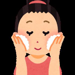 妊娠によるニキビ対策-皮膚科①