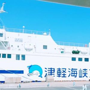 緊急事態宣言で、どうなる北海道旅行❓