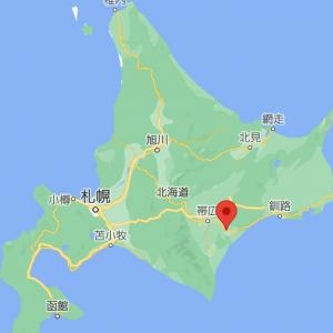 北海道 豊頃町