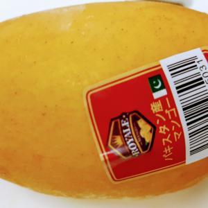 世界一甘いマンゴーを