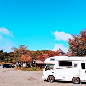 秋旅6 裏磐梯と桜さしみ 福島県・新潟県