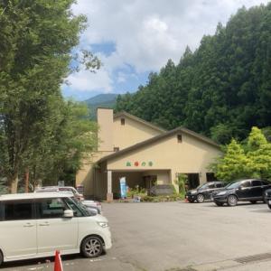 道志川温泉 紅椿の湯で宿泊