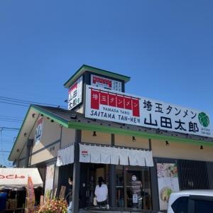 埼玉タンメン「山田太郎」で濃厚タンメン野菜増し