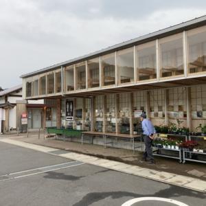 道の駅 「和紙の里ひがしちちぶ」で買い物
