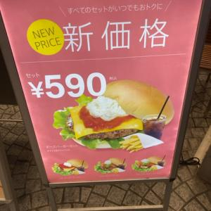the 3rd burger吉祥寺店でハンバーグとアイスコーヒー