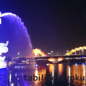 ベトナム旅行記⑪ ドラゴンブリッジ