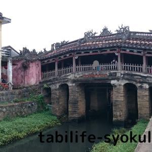 ベトナム旅行記⑫ 世界遺産の古都ホイアン