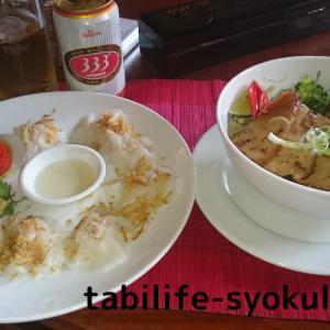 ベトナム旅行記⑬ ホイアンの名物料理を食らう
