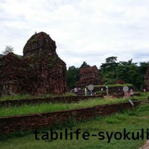 ベトナム旅行記⑮ 世界遺産ミーソン遺跡で聖地巡礼?