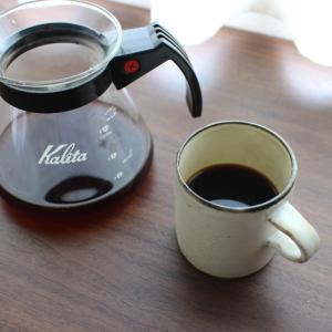 コーヒーを淹れてみよう ペーパードリップ(カリタ式)