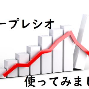 シャープ・レシオを使ってオススメできる米国株セクターETFを検証!