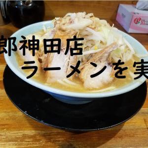 ラーメン盛太郎神田店でラーメンを食べました!【感想】