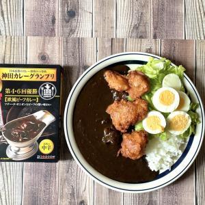 【レトルトカレー】神田カレーグランプリ、欧風ビーフカレーを自家製唐揚げトッピングして食べてみた / これが悪魔的美味しさ!
