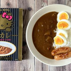 【レトルトカレー】ハローキティが可愛い!福岡カレーを食べてみた【お土産】