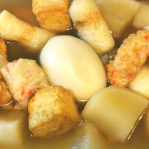【おでん】中国の練り物で日本式おでんを作る【辻ちゃんネル】