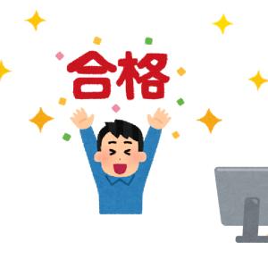 【2021年6月】10記事以下でgoogleアドセンス無事合格!